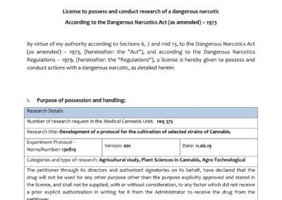 רישיון לאחזקה וביצוע מחקר-EN-27.12.20-1