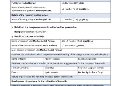 רישיון לאחזקה וביצוע מחקר-EN-27.12.20-3