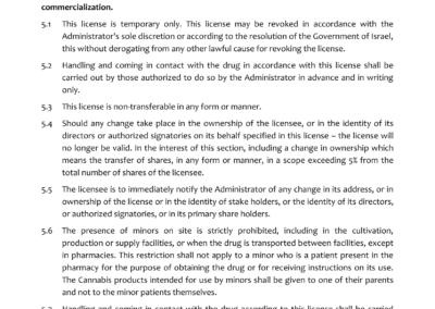 רישיון לאחזקה וביצוע מחקר-EN-27.12.20-4