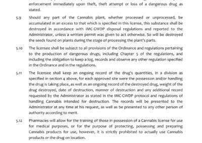 רישיון לאחזקה וביצוע מחקר-EN-27.12.20-5
