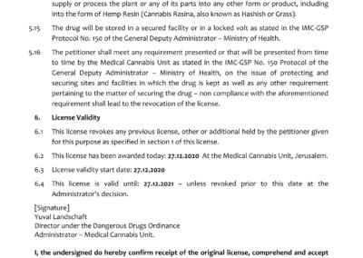 רישיון לאחזקה וביצוע מחקר-EN-27.12.20-6